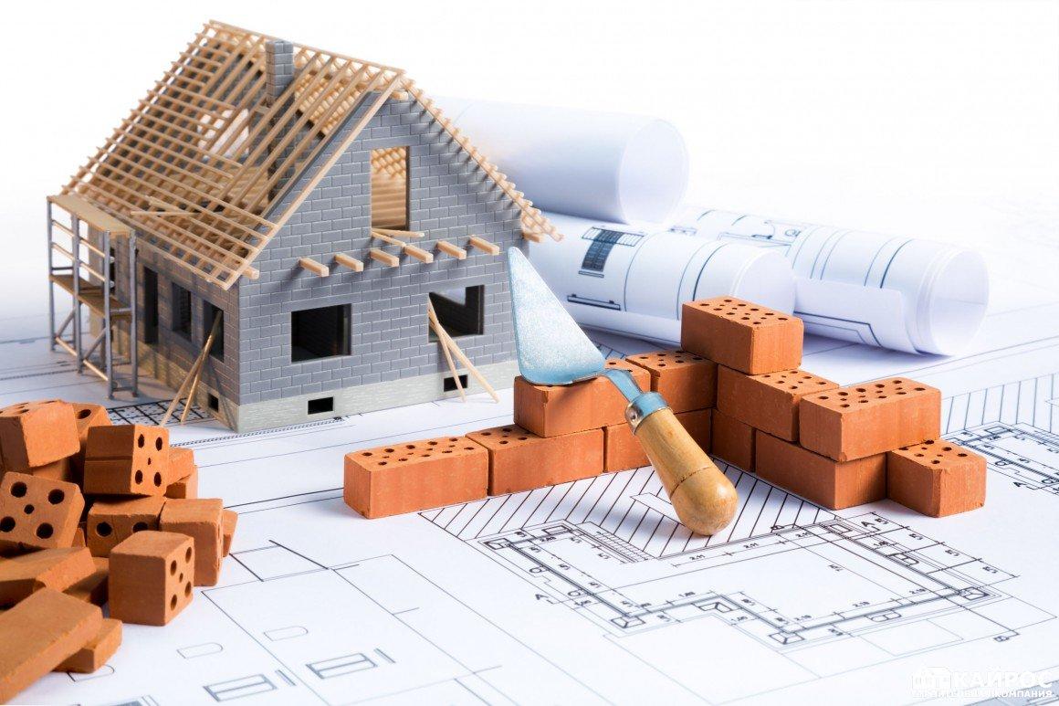 Повышение квалификации Строительство